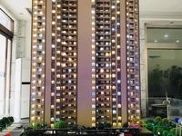 滨河大厦小区学区房电梯124.77平方3室2厅1卫80万
