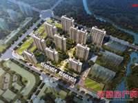 翰林苑安置电梯高层92.7平方3室2厅1卫40万