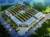 宏泰国际建材城