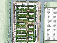 中华奇石城小区配套设施齐全,花园式结构,复式户型118.7平方3室2厅83.5万