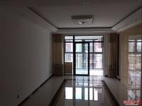 出租钟秀锦城3室2厅1卫103平米1300元/月住宅