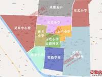 出售东方名城3室2厅1卫95平米70万住宅