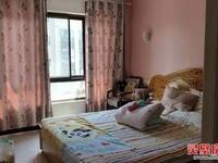 出租钟秀锦城3室2厅1卫106平米1100元/月住宅