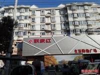 出售宏泰商贸城2室2厅1卫104平米69万住宅
