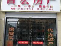 出售尚东国际3室2厅2卫111.4平米82万住宅