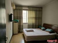 出售中科小区3室1厅1卫101平米51万住宅