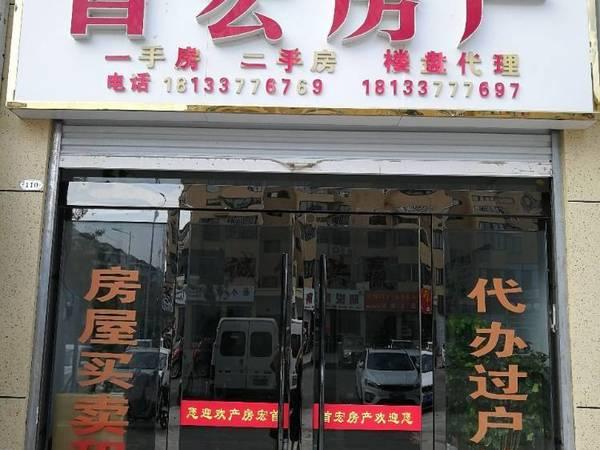 出租中安城市广场2室2厅1卫83平米1100元/月住宅