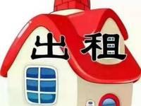 出租东方名城3室2厅2卫120平米1166元/月住宅