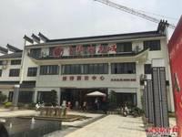 出售中华奇石城3室3厅2卫135.85平米85万住宅