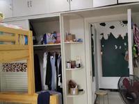 东方名城 证满两年 中装 五中学区九年义务 业主直换房 3室2厅 仅此一套
