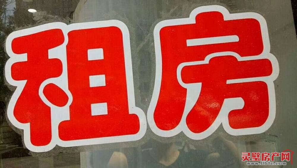 出租龙腾 中央花园2室1厅1卫100平米500元/月住宅