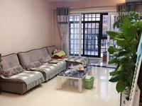出售祥和庄园3室2厅1卫96平米85万住宅