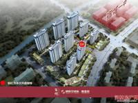 出售宿州绿地城际空间站3室2厅2卫106平米60万住宅