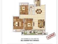 出售宿州绿地城际空间站3室2厅1卫89平米50万住宅