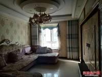 出售君临天下2室2厅1卫92平米55万住宅