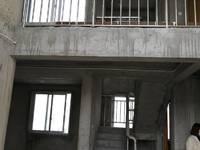 出售康乐家园3室2厅2卫128平米56万住宅