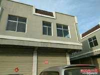 出售八岔路商业街两层小楼