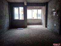 温州商城 一手房包更名 西关小学二中学 区 价格合适