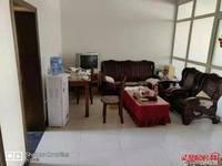 出售光明小区2室2厅1卫99.6平米76万住宅