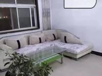 出售西凤小区中等装修拎包入住满五唯一3室2厅1卫85.25平米45万住宅