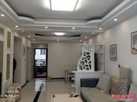 出租钟秀锦城3室2厅1卫98平米1600元/月住宅